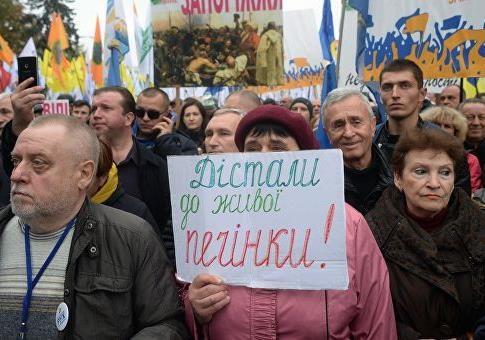 Мирные собрания в Украине – миссия почти не выполнима. Пока