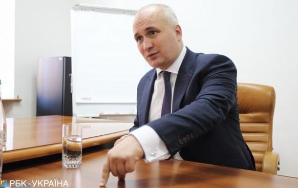 Міністр і топменеджер Нафтогазу влаштували публічну перепалку в соцмережі