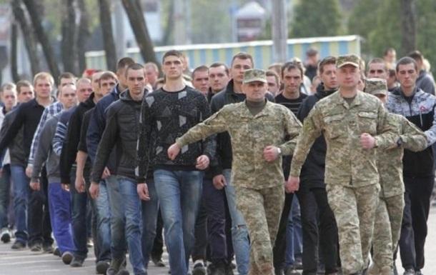 На Закарпатье отсрочили призыв в армию