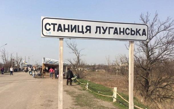 Разведение сил на Донбассе. Что произошло