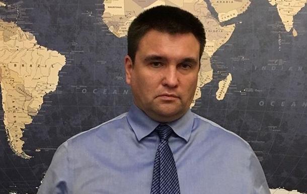 Климкин рассказал, почему не согласовал с Зеленским ноту РФ