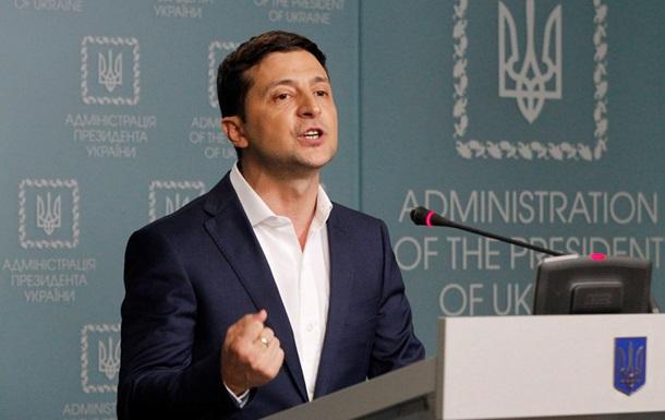 Представление Зеленского. Чем его возмутил МИД?