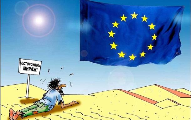 5 лет ассоциации с ЕС: итоги и выводы