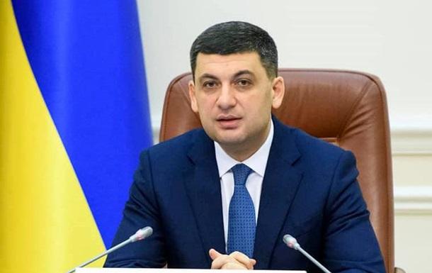 МИДРФ: Киев отказался обговаривать  освобождение моряков