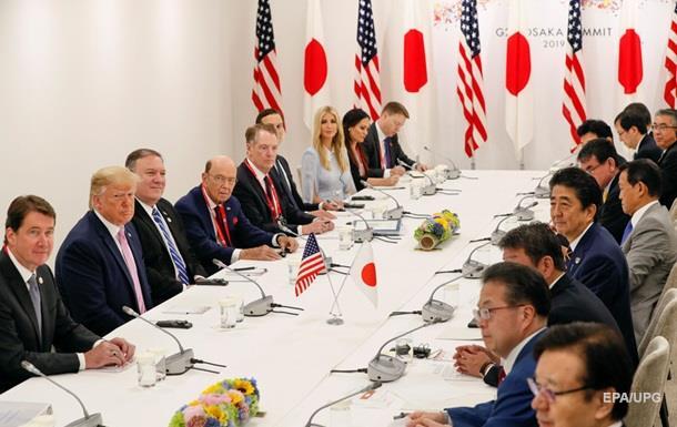 В Японии начался саммит G20