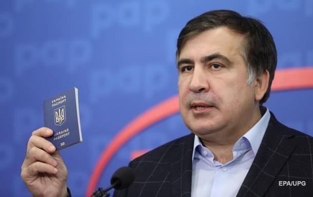 Верховний суд закрив справу про громадянство Саакашвілі
