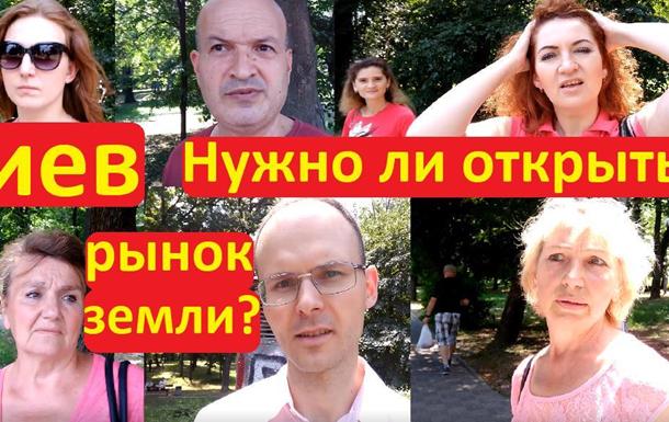 Украинцы высказались об открытии рынка земли