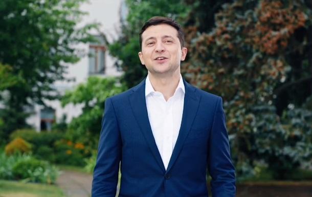 Зеленський запустив флешмоб про Конституцію