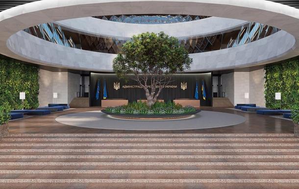 Архітектор розповів, якою буде нова будівля офісу Президента