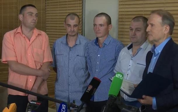 Сепаратисти звільнили чотирьох українців