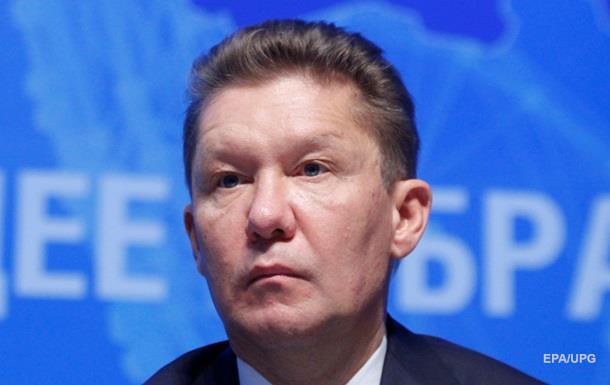 Газпром заявил о плане X по транзиту через Украину