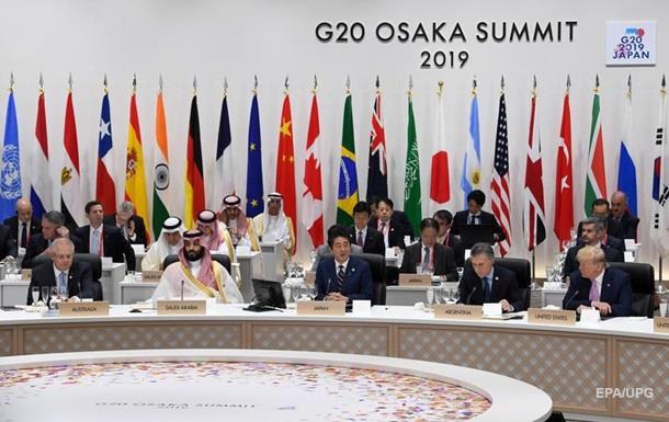 В Японії завершив роботу саміт G20