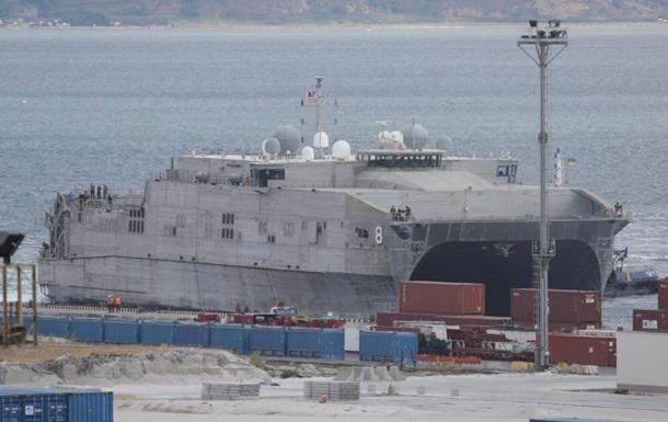 В Одесу зайшов новий катамаран ВМС США