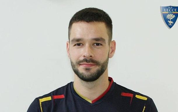 Шахов подписал контракт с дебютантом Серии А