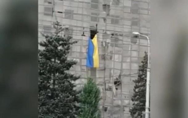 У центрі Донецька повісили прапор України і включили гімн - ЗМІ