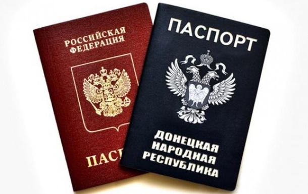 Реально ли СЕЙЧАС получить паспорт РФ в ЛДНР?