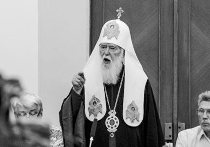 Украинский Мiр: «Дед им ещё покажет!»