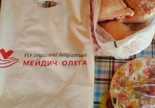 Мейдич не додав виборцям курятину видану Косюком