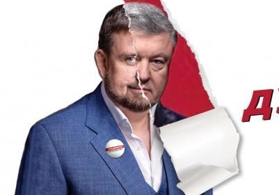 Нардеп от БПП Олег Недава – «смотрящий» от Порошенко на Донбассе