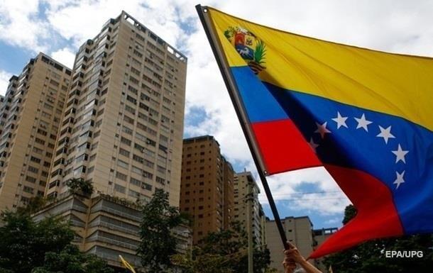 У Венесуелі за підозрою у вбивстві офіцера затримали чиновників