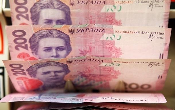 В Україні зросла пенсія