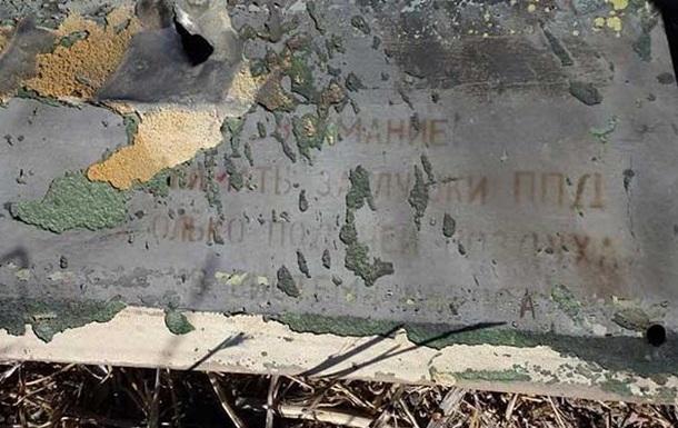 На Кіпрі впав і вибухнув невпізнаний об єкт