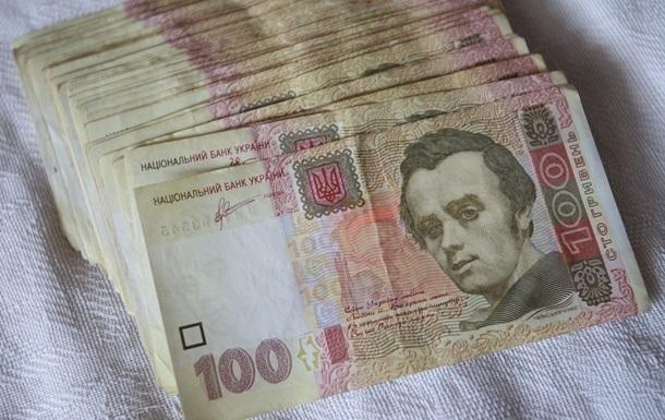 В Україні різко знизився залишок коштів на рахунку Держказначейства