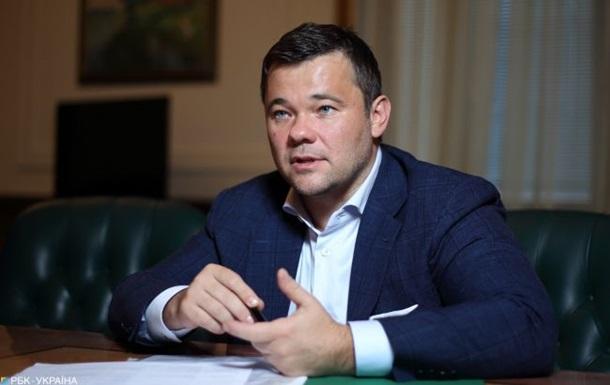 Богдан звинуватив Порошенка в поверненні РФ у ПАРЄ