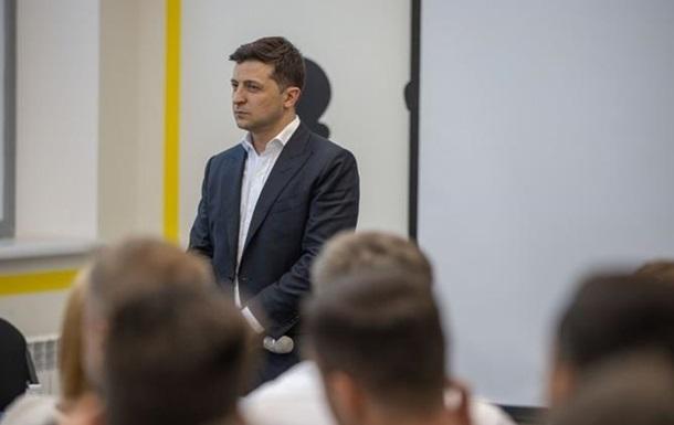 Зеленский просит Гройсмана наказать Климкина