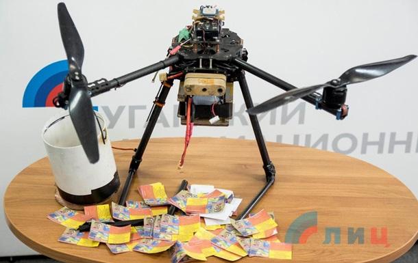 У  ЛНР  заявили про знищення дрона з листівками