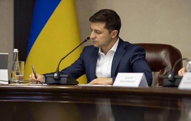 Зеленский назначил замглавы СБУ и начальников в двух областях