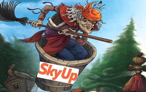 Кто «крышует»  SkyUp и его туристы-Заложники!