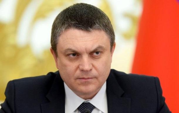 Генпрокуратура сообщила о подозрении главе  ЛНР  Пасечнику