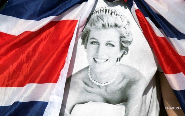 В США выставили на аукцион толстовку принцессы Дианы