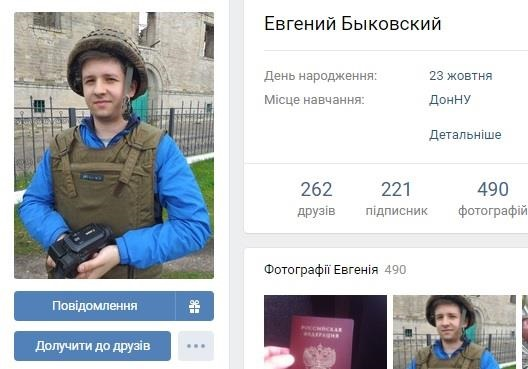 """""""Преданный"""" пропагандист """"русского мира"""""""