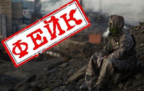 Оккупанты лепят очередной фейк про экологическую катастрофу на Херсонщине