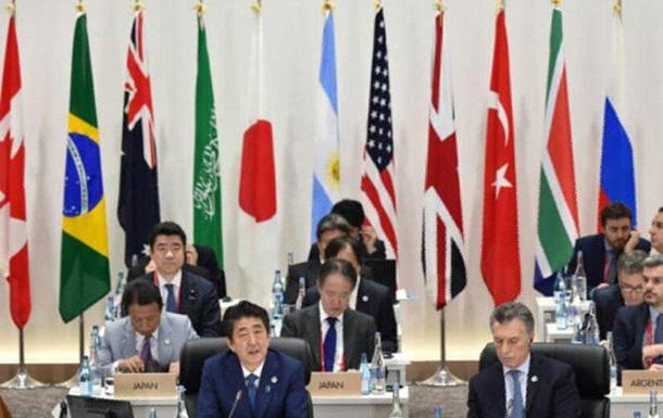 G20 ухвалила План дій для боротьби з корупцією