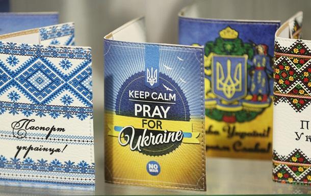 Теряем безвизы. Украина в рейтинге паспортов