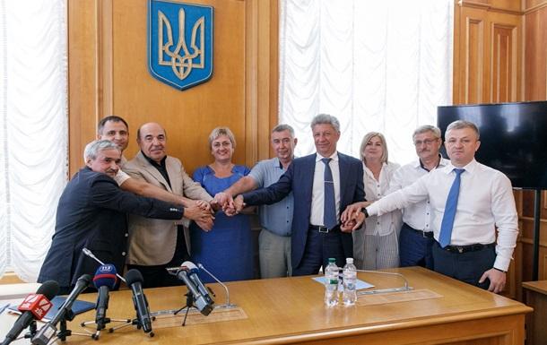 Мери міст підписали меморандум про співпрацю з Бойком і Рабіновичем