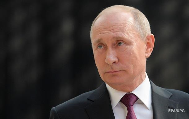 У Росії продають візитівку Путіна