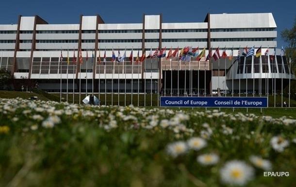 Рада Європи попросила у РФ ще один внесок