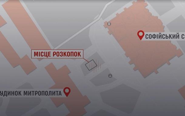 На території Софії Київської розкопали унікальний артефакт