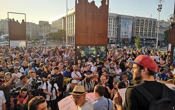 В центре Киева протестуют против одиозных кандидатов в депутаты