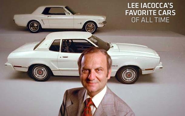 Умер создатель Ford Mustang