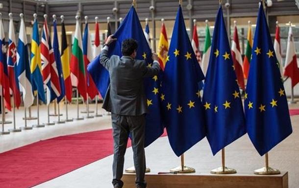 Саммит ЕС: кандидаты на руководящие должности