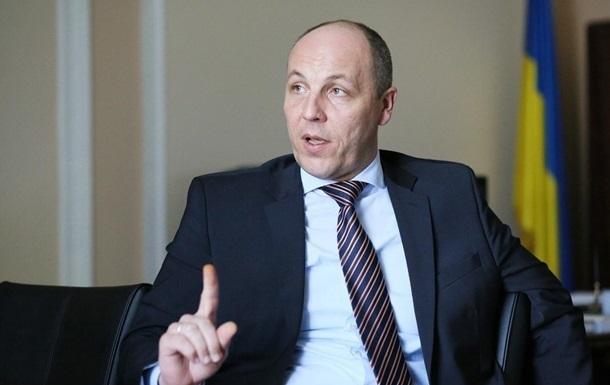 Парубий требует снять с выборов Клюева, Шария и Кузьмина