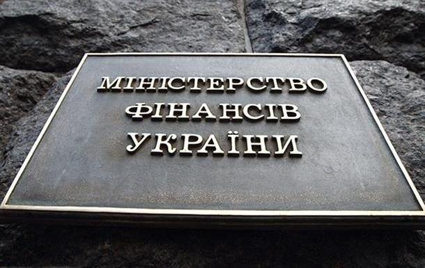 Украине осталось выплатить в этом году 217 млрд грн