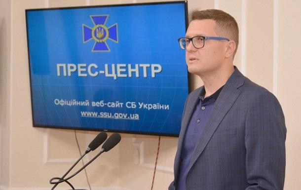 СБУ начала проверку по Клюеву, Шарию и Кузьмину