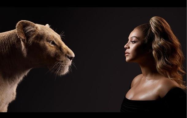 Сеть покорил новый снимок Бейонсе с львицей