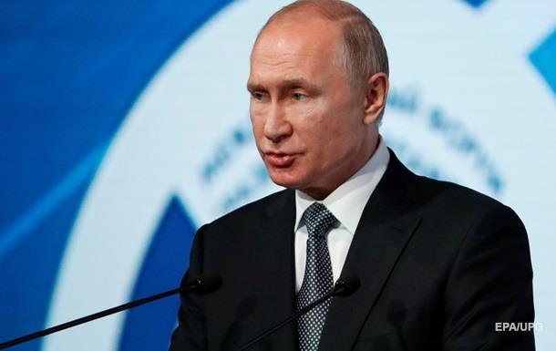 Путин назвал условие улучшения отношений с Киевом